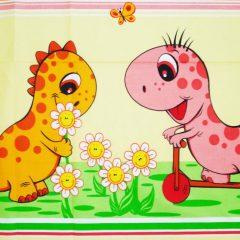 p_10515ac829156f6_lenjerie-patut-copii-mykids-dino-4-piese-portocaliu-my-kids-baby-shop-site-vechi-2.jpg